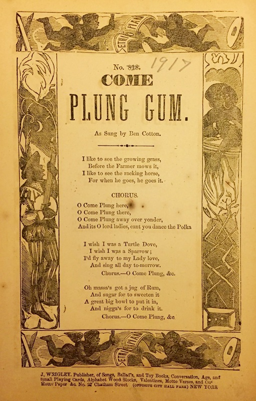 Come Plung Gum